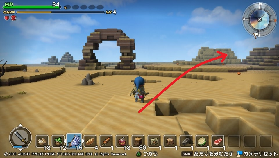 砂漠のドラゴンへの行き方3