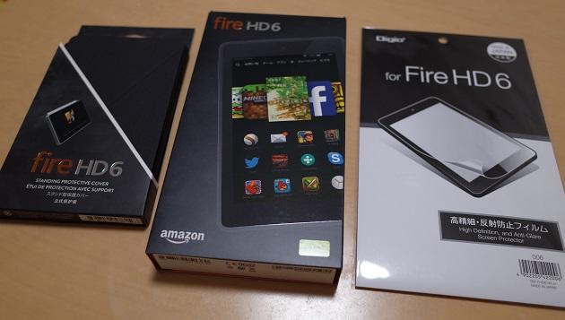 FireHD6のアクセサリー2つ