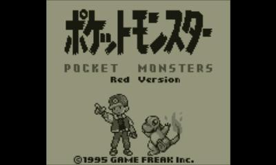 ヴァーチャルコンソール版ポケットモンスター赤のタイトル画面