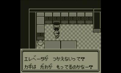 エレベーターのカギを持っているであろう人物登場