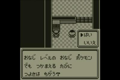 ポケモンクイズ5問目