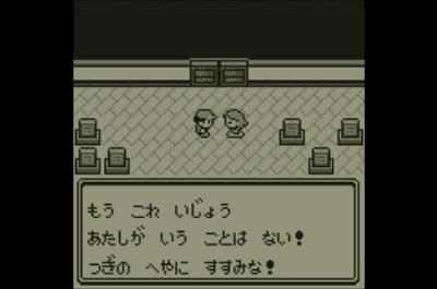勝負後のキクコのセリフ②