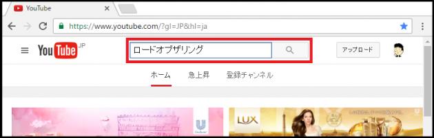 YOUTUBE動画の検索