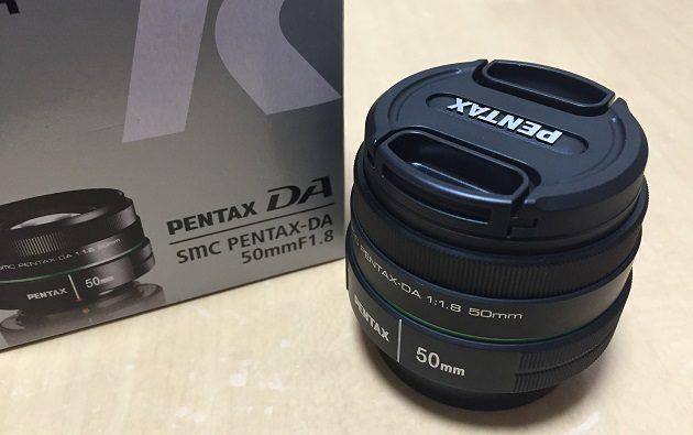 smc PENTAX-DA 50mmF1.8の写真