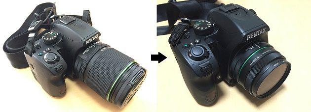 smc PENTAX-DA 18-135mmF3.5-5.6ED AL[IF] DC WRとsmc PENTAX-DA 50mmF1.8の見た目比較