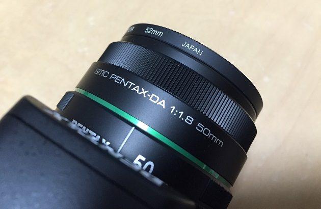 smc PENTAX-DA 50mmF1.8の質感
