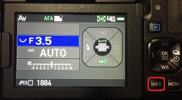 PENTAX K-70で撮影時の液晶画面をオフにする方法①