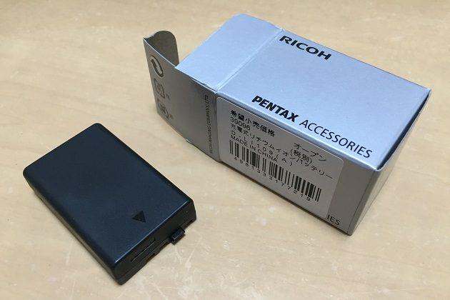PENTAX K-70の予備バッテリー(D-LI109)