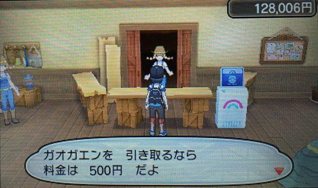 預かり屋さんの料金は一律500円