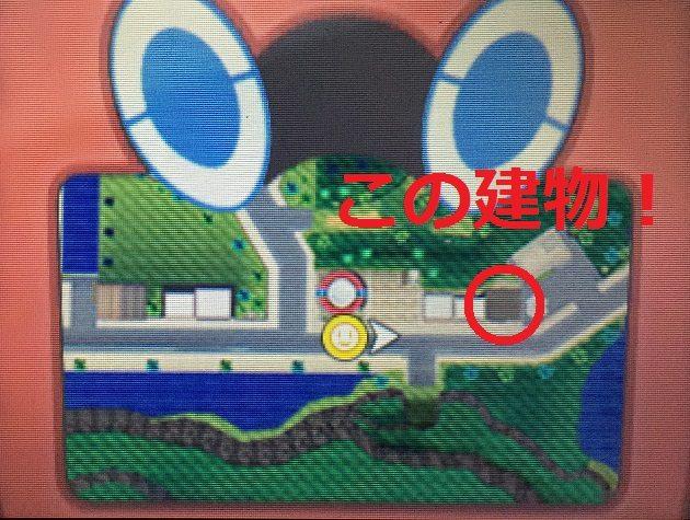 モリモトさんのいる空間研究所の隣の建物の載ったマップ画像