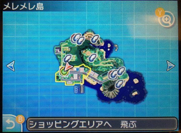 メレメレ島ハウオリシティのマップ画面