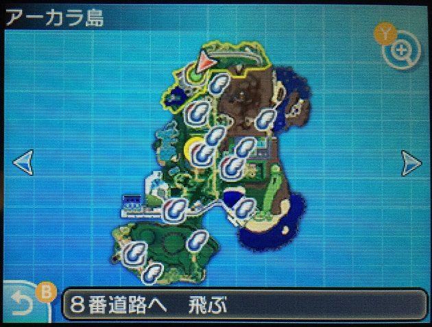 アーカラ島8番道路のマップ画面