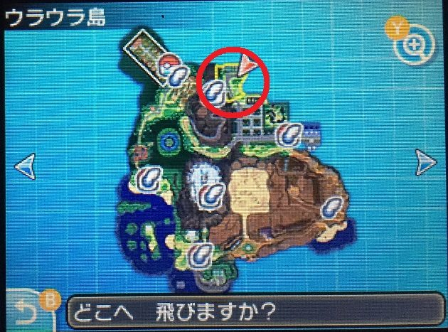 ウラウラ島マリエシティはずれの岬のマップ画像