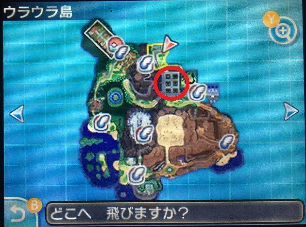 ウラウラ島マリエシティにあるマリエ庭園のマップ画像
