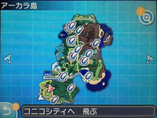 アーカラ島コニコシティのマップ画面