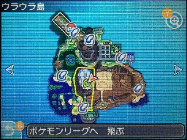 ラキアナマウンテンのポケモンリーグ前のマップ画像