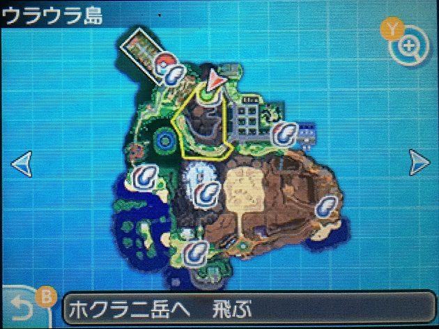ウラウラ島ホクラニ岳のマップ画像