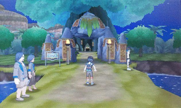 バトルツリー入り口の光景