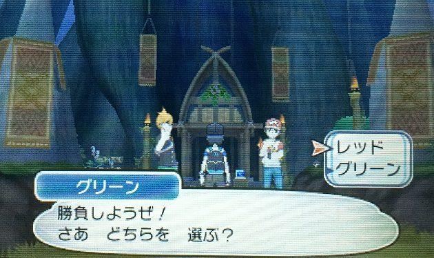 初代ポケモンの主人公レッドとライバルのグリーン登場!