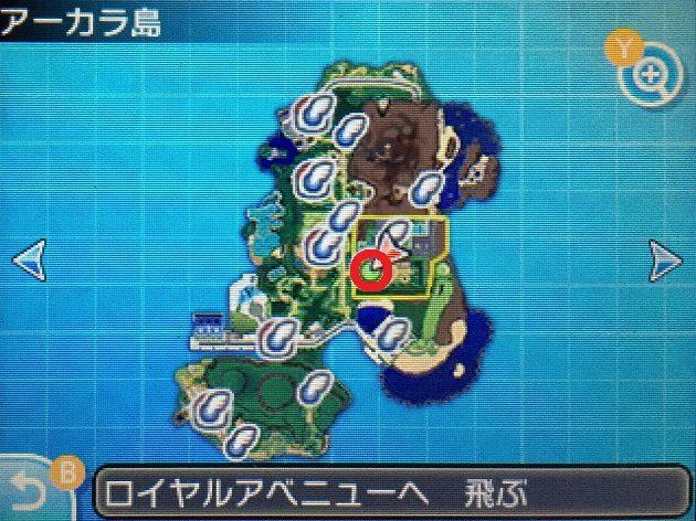 アーカラ島ロイヤルアベニューのマップ画像