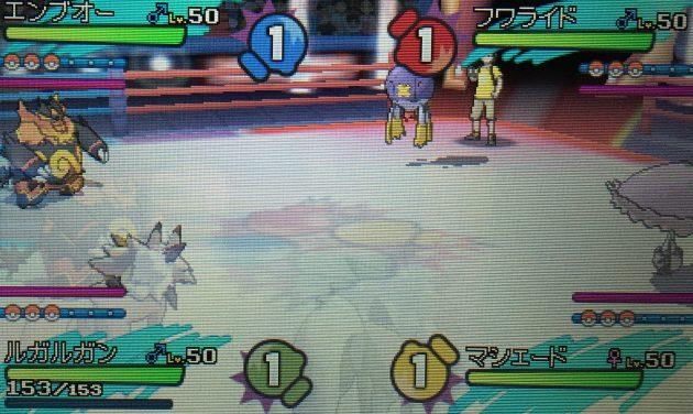 バトルロイヤルの戦闘画面画像