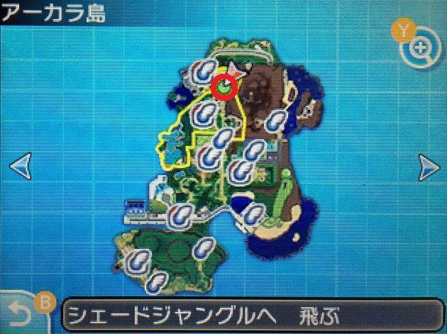 アーカラ島シェードジャングルマップ画面