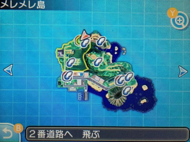メレメレ島の2番道路マップ画面