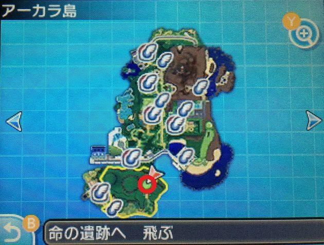 アーカラ島の命の遺跡のマップ画像