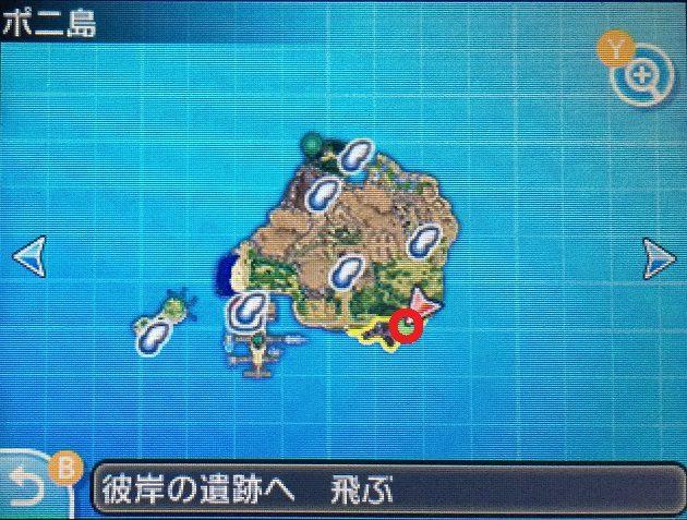 ポニ島の彼岸の遺跡マップ画像