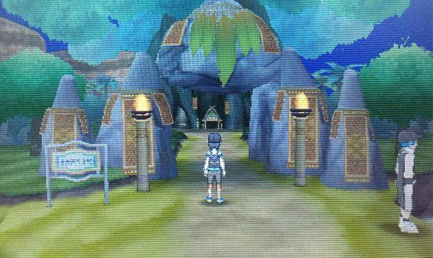 バトルツリー入り口の画像