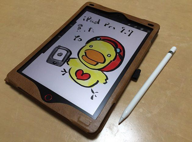 iPad Proでイラストを描いてみた写真