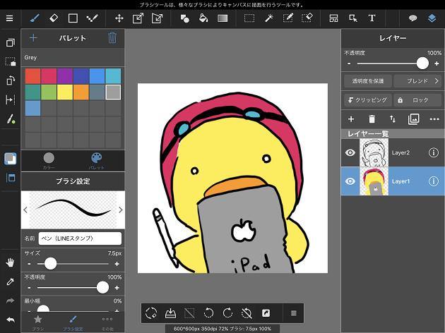 iPad Pro、メディバンペイントアプリで試し描き