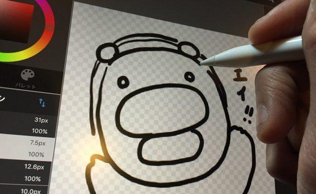 iPad ProとApple Pencilで絵を描いている写真
