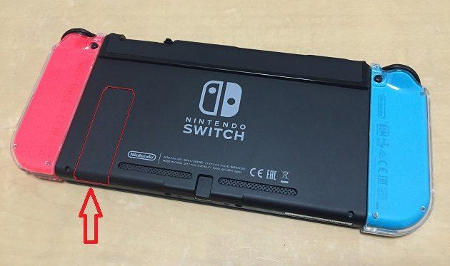 ニンテンドースイッチのmicroSDカード挿入口