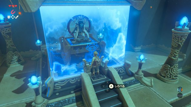 マ・オーヌの祠の祭壇に辿り着くリンク