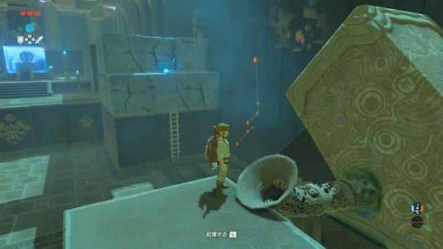 壊したい石の前まで丸型リモコンバクダンが投げられる
