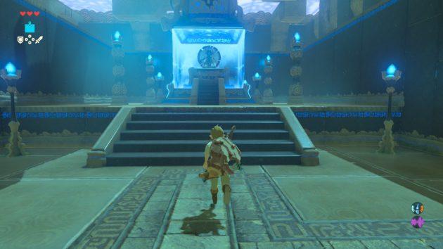 ジャ・バシフの祠の祭壇の前に到着