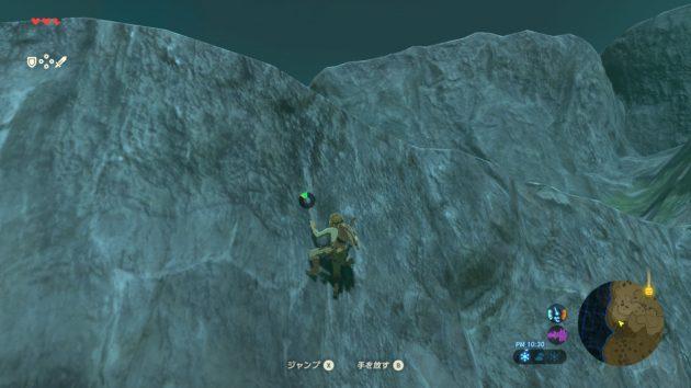 ワ・モダイの祠そばの絶壁を登るリンク