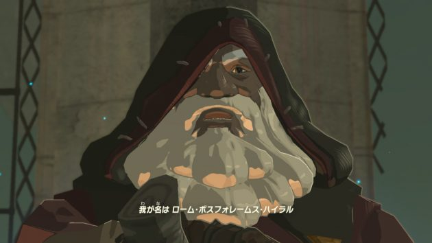 謎の老人の正体