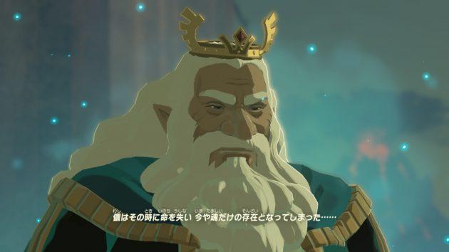 ハイラル王とリンクの会話2