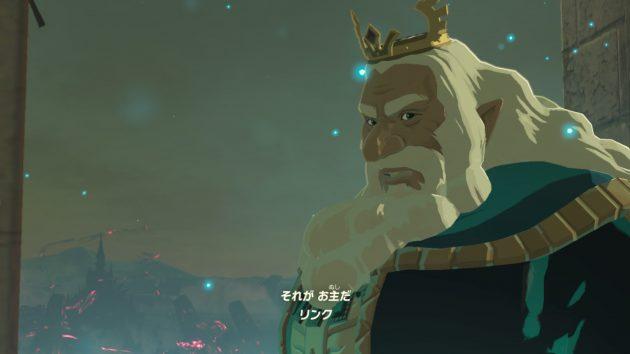 ゼルダ姫を最後まで守った騎士はリンク
