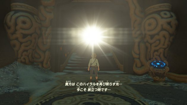 開かれた門から漏れる外の光