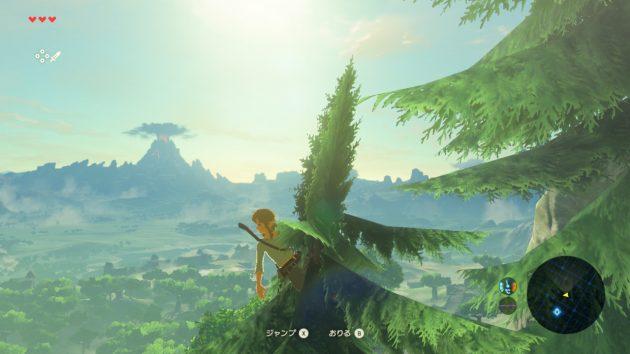 木に登るリンク