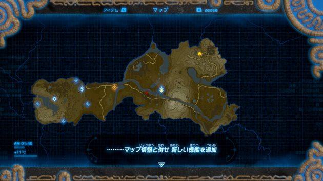 ハイラルの大地周辺のマップ情報を追加