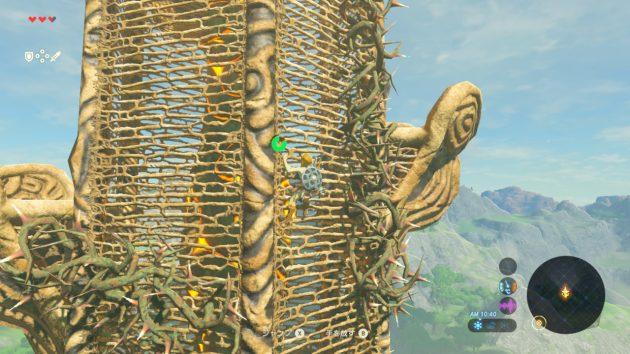 ハテノの塔は登りにくい
