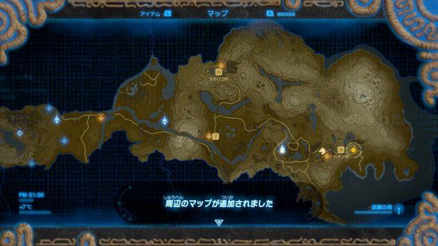 ハテノ周辺のマップが追加