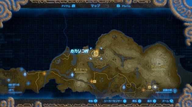 次の目的地をマップで確認