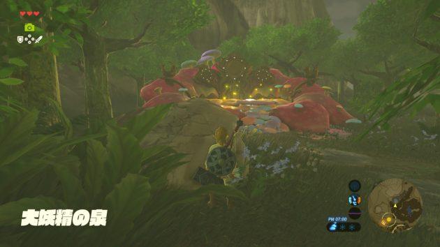 大妖精の泉のウツシエ