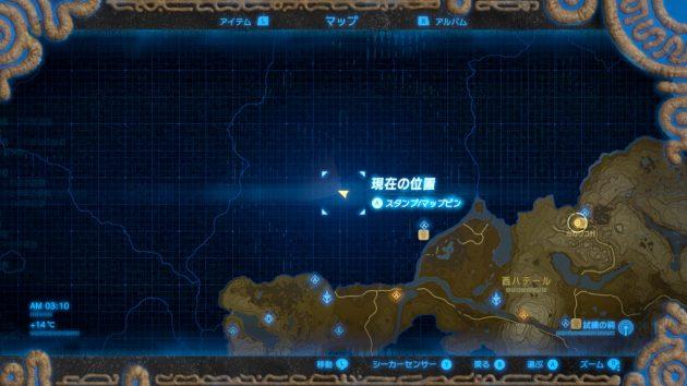 マップで現在地を確認