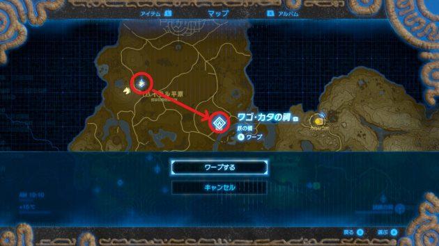追加されたマップ情報
